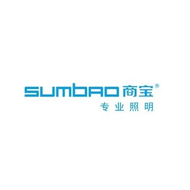东莞市商宝照明技术有限公司