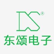 东莞市东颂电子有限公司