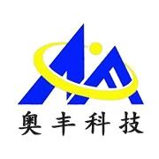 广东奥丰科技创新有限公司