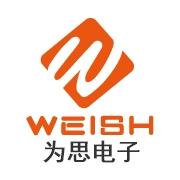 东莞市为思电子科技有限公司