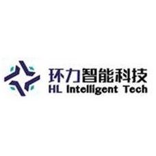 东莞市环力智能科技有限公司