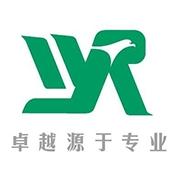 深圳市佳润业印刷有限公司