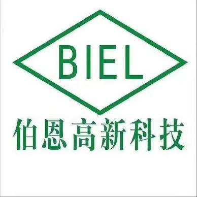 伯恩高新科技(惠州)有限公司