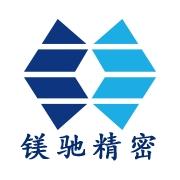 广东镁驰精密技术有限公司