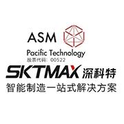 深圳市深科特信息技术有限公司