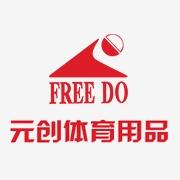 东莞市元创体育用品有限公司