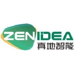 深圳市真地智能科技有限公司