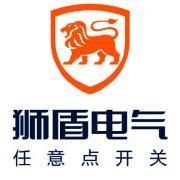 中山市狮盾电气有限公司
