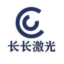 东莞市长长激光智能设备有限公司