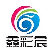 深圳市鑫彩晨科技有限公司
