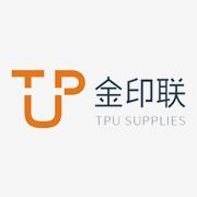 金印联(东莞)国际供应链管理有限公司
