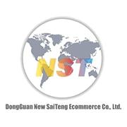 东莞市新赛腾电子商务有限公司