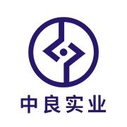东莞市中良实业有限公司