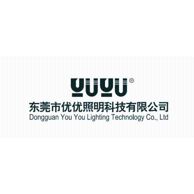 东莞市优优照明科技有限公司