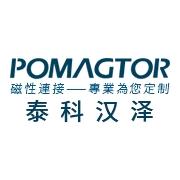 深圳市泰科汉泽精密电子有限公司