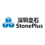深圳垒石热管理技术股份有限公司