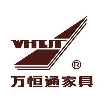 广东万恒通家居制品有限公司