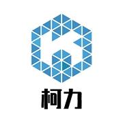 东莞市柯力电子科技有限公司