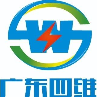 广东四维科技有限公司
