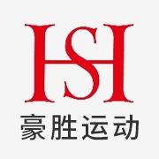 东莞市豪胜运动器材有限公司