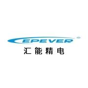 惠州汇能精电科技有限公司
