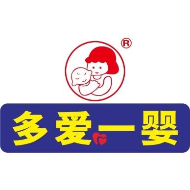 多爱一婴连锁企业管理咨询(广东)有限公司