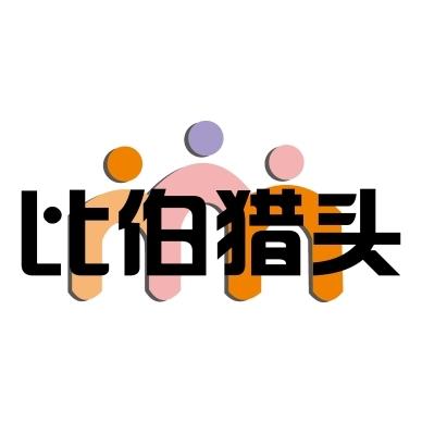 东莞市比伯企业管理有限公司