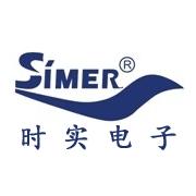 东莞市时实电子有限公司