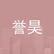 誉昊光电科技(珠海)有限公司