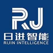 广东日进智能设备科技有限公司