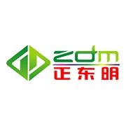 深圳市正东明光电子有限公司