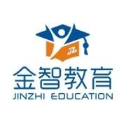 东莞市东坑金智职业培训学校
