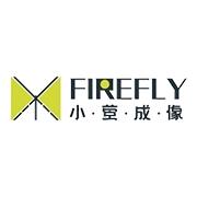 广州市小萤成像技术有限公司
