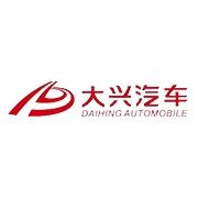 深圳市同兴汽车贸易有限公司