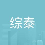 东莞市综泰宠物用品有限公司