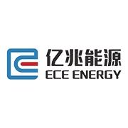 惠州市亿兆能源科技有限公司
