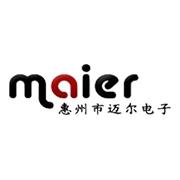 惠州市迈尔电子有限公司