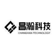 东莞市昌瀚科技有限公司