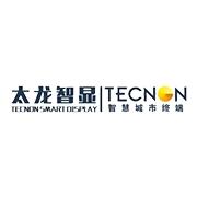 太龙智显科技(深圳)有限公司