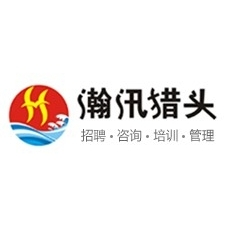 上海瀚汛人力资源集团有限公司