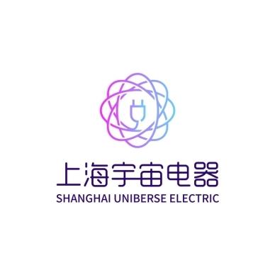 上海宇宙电器有限公司东莞分公司