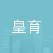 东莞市皇育智能有限公司