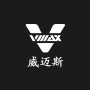 深圳威迈斯新能源股份有限公司