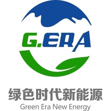 广东绿色时代新能源科技有限公司