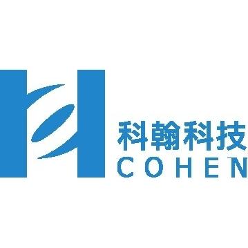 深圳市科翰科技有限公司