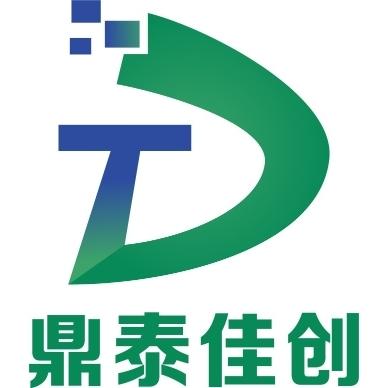 深圳市鼎泰佳创科技有限公司