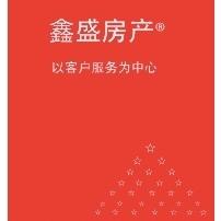 惠州市鑫盛房产经纪有限公司
