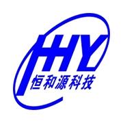 深圳市恒和源科技有限公司