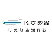 东莞市众菱汽车有限公司